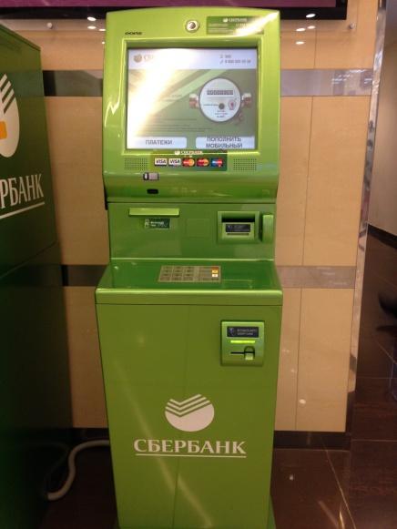 Банкоматов сбербанка станет меньше